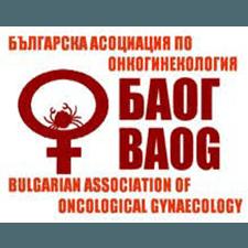 Българска асоциация по онкогинекология